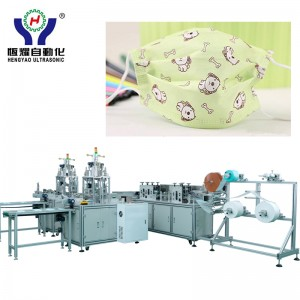 Renewable Design for Cosmetic Pad Making Machine -
