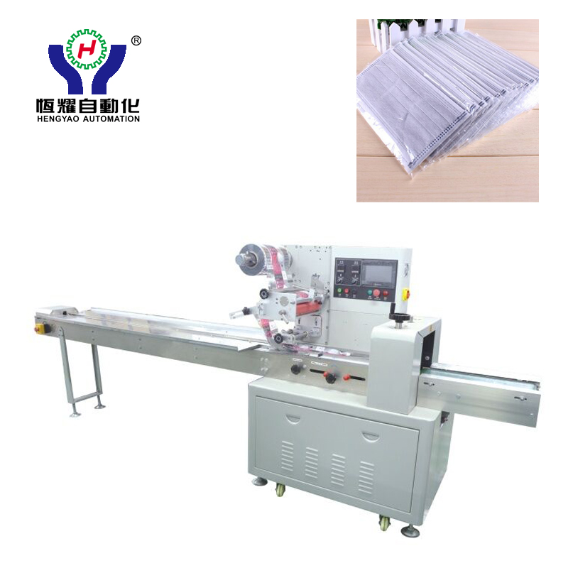 China Supplier Automatic Face Mask Packing Machine -
