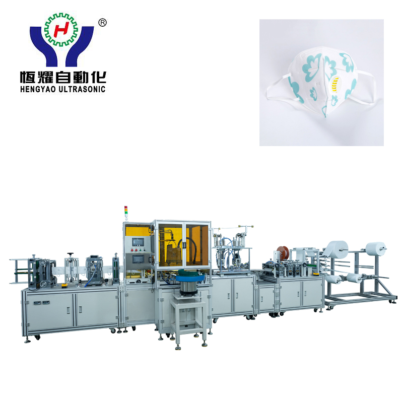 Professional Design Tie Up Mask Welding Machine -
