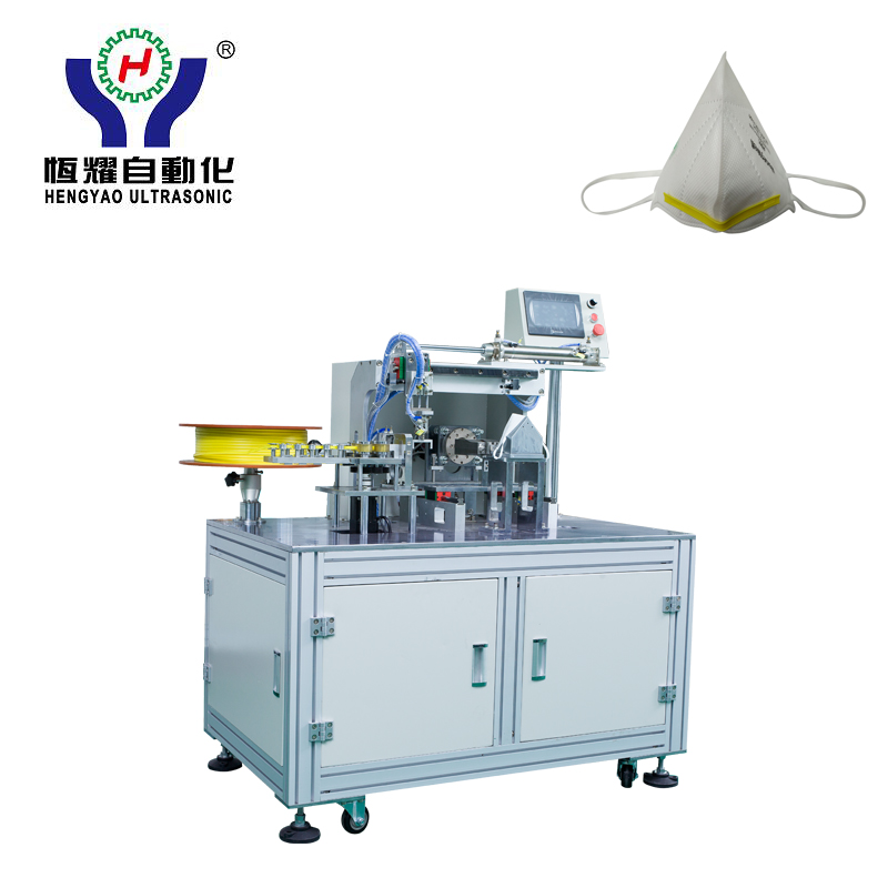 Top Suppliers Fish Shape Face Mask Body Machine -