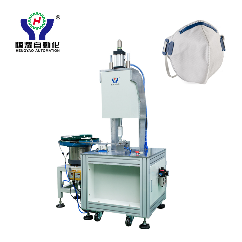 OEM Supply Breathing Mask Making Machine -