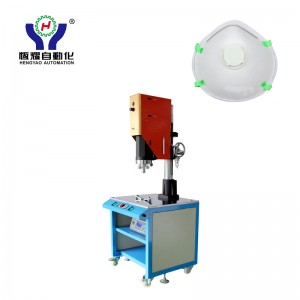 Ultrasonic Breathing Valve Welding Machine