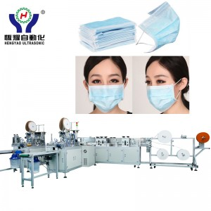 Rapid Delivery for Fully-Auto Outside Ear Loop Mask Machine -