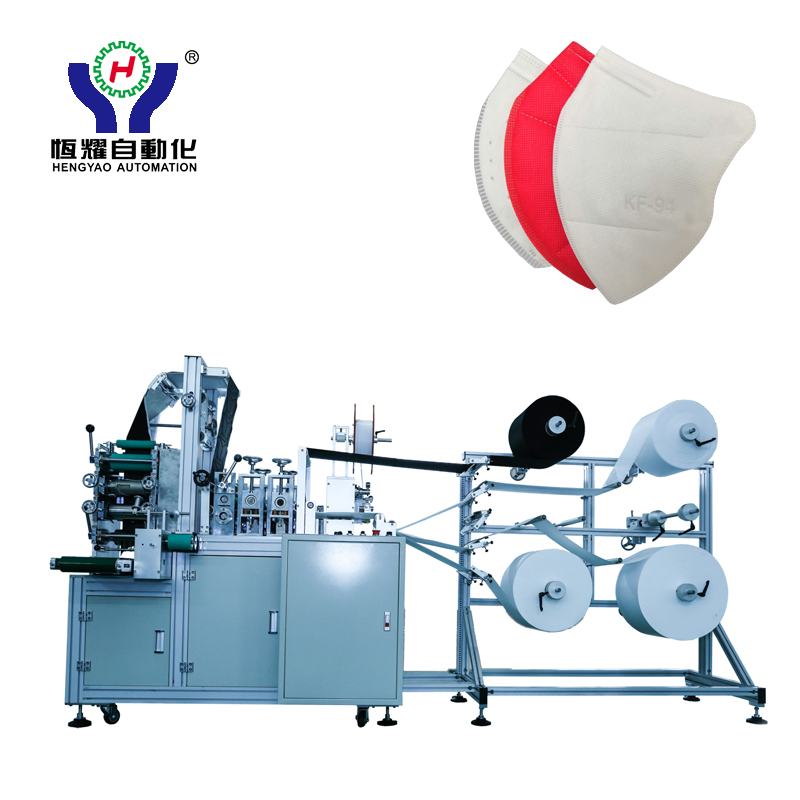 High PerformanceFoot Mask Making Machine -