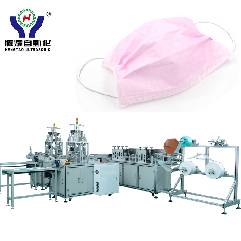 Hot New Products Mask Welding Machine -