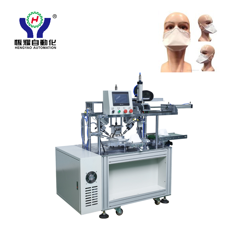 Bottom price Nonwoven 2d Dust Mask Machine -