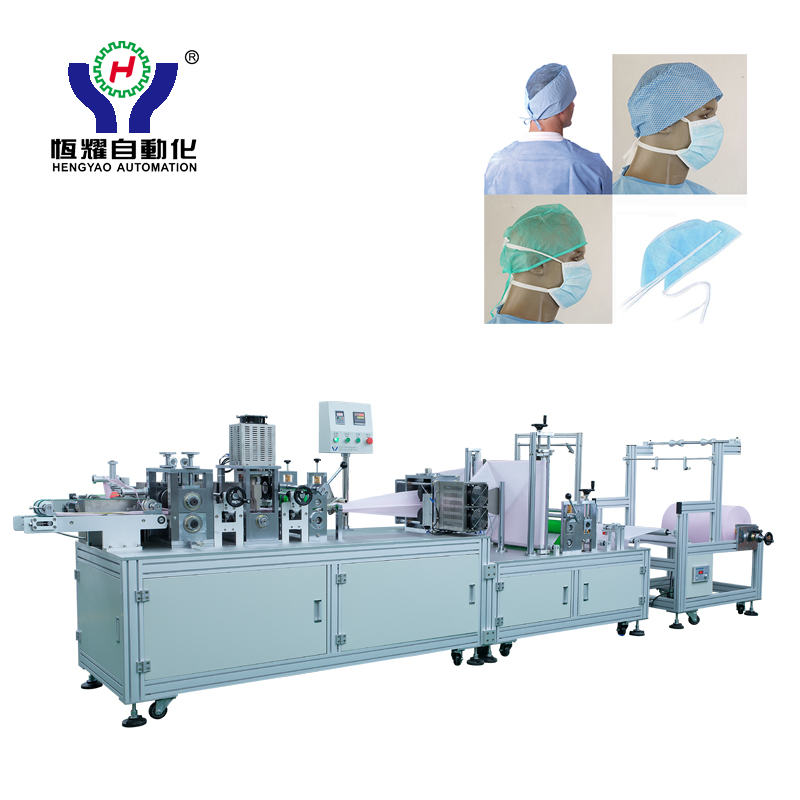 Factory making Headrest Cover Making Machine -