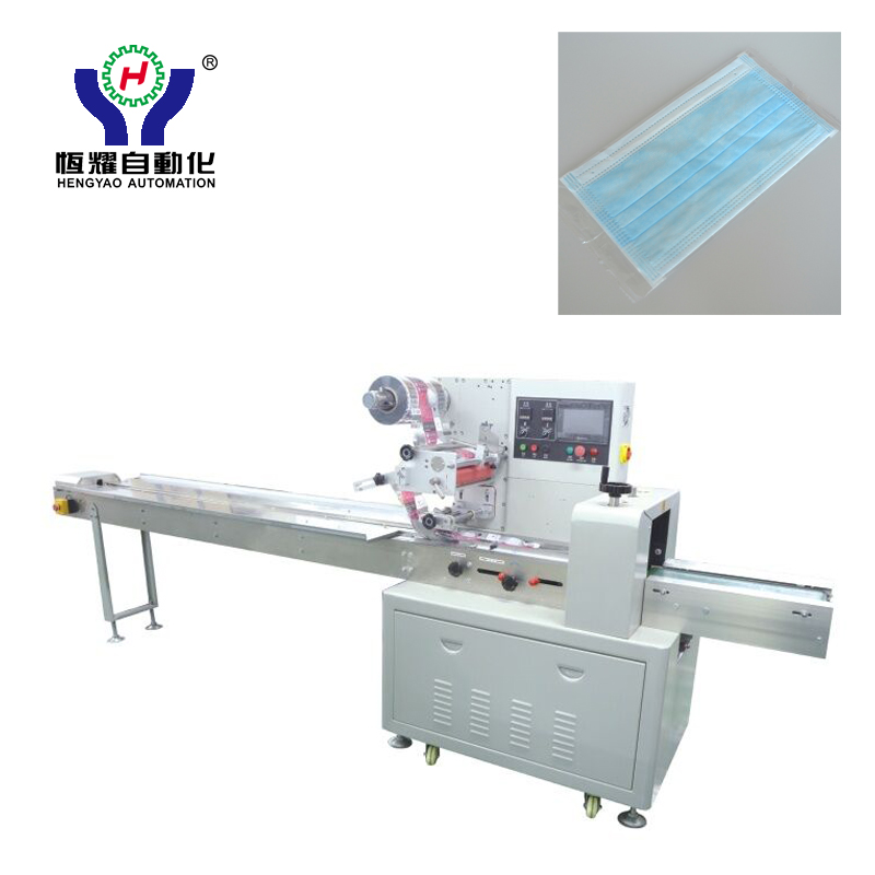 Wholesale Discount Tie Up Face Mask Making Machine -