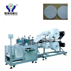 Fully Automated Air Filter Pad for Disposable Mask Making Machine