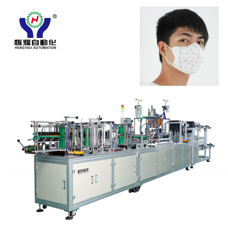 Hot sale Ear Loop Making Machine -