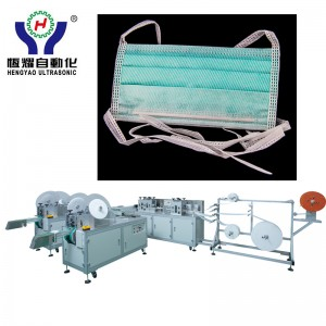 Good Quality Face Mask Equipment -