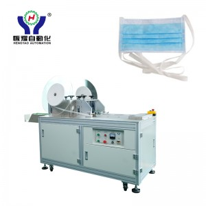 OEM/ODM Factory Face Mask Machinery -