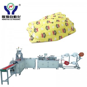 Personlized ProductsInner Ear Loop Mask Machine -