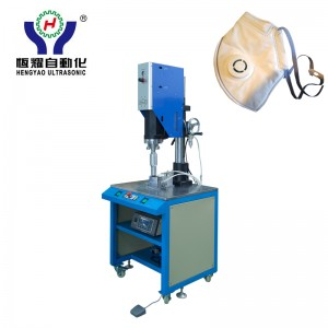 Ffp3 Dust Mask Turn Upward Fold Ear Edge Welding Machine