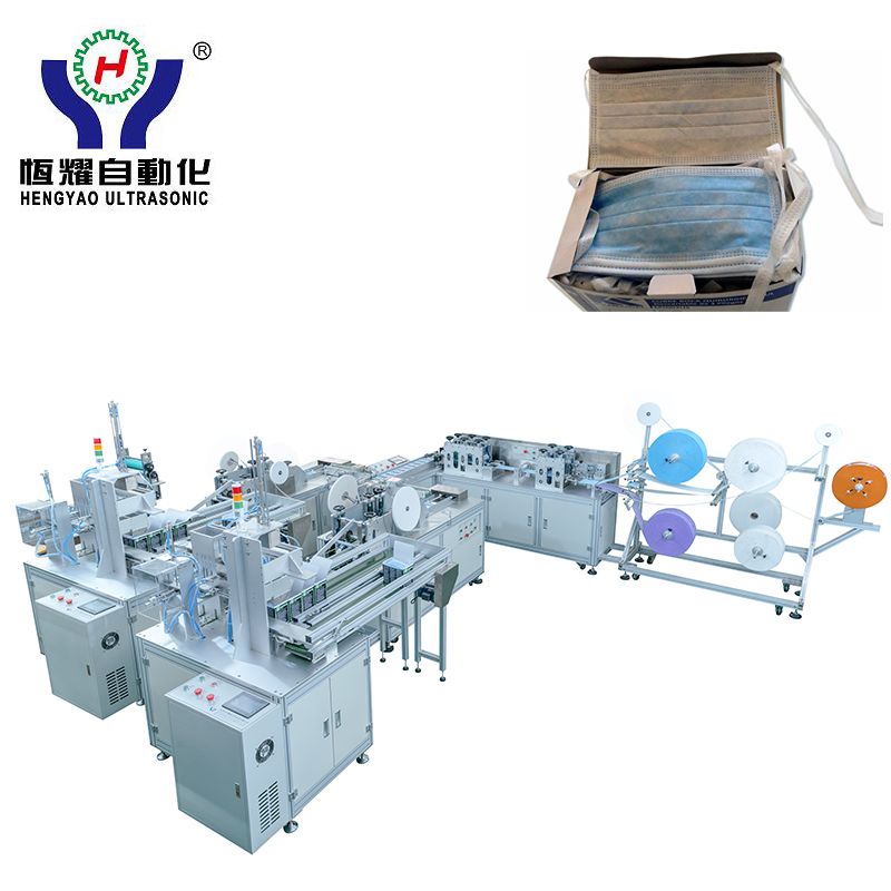 Reasonable price for Face Mask Blank Making Machine -