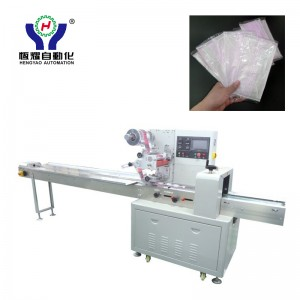 Pillow Type Packaging Machine