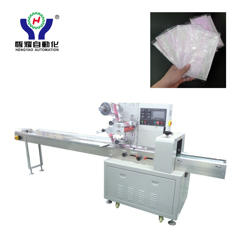 18 Years Factory Automatic Mask Packaging Machine -