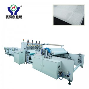Ultrasonic Composite Material Welding Machine