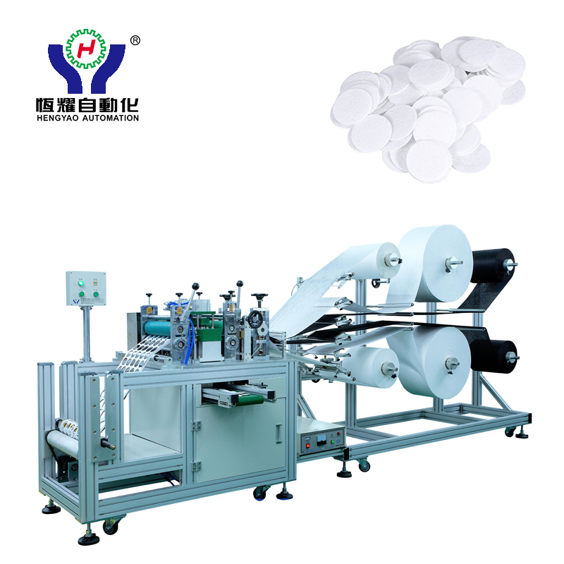 2017 Good Quality Fold Dust Mask Balnk Making Machine -