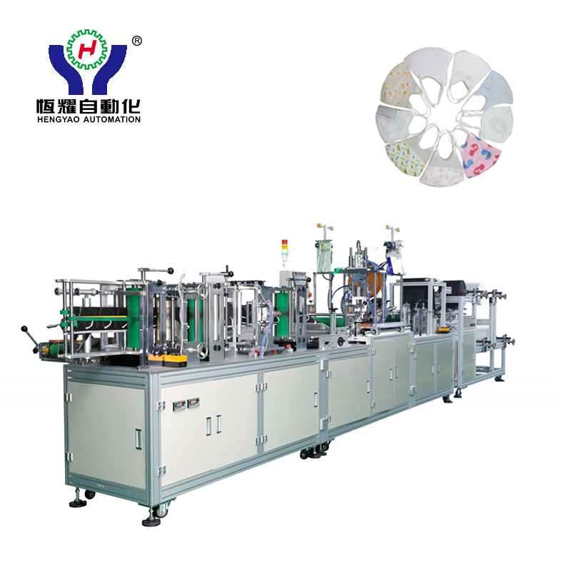 Ffp3 Solid Type Foldable Dust Mask Making Machine