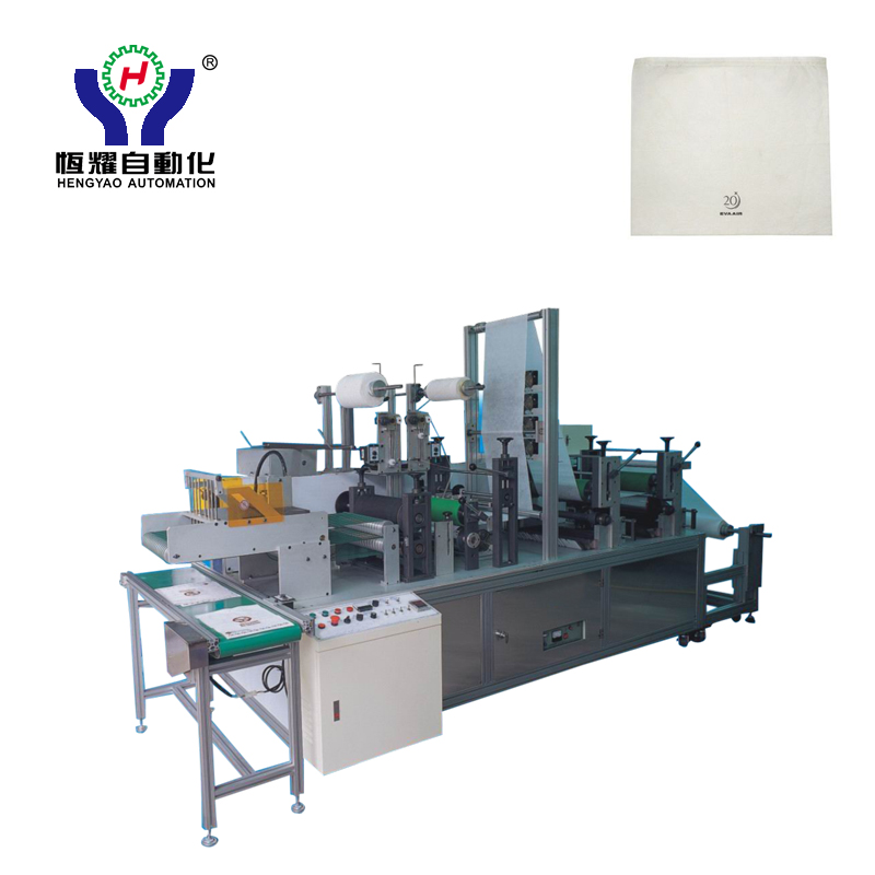 2017 China New Design Disposable Face Mask Making Machine -