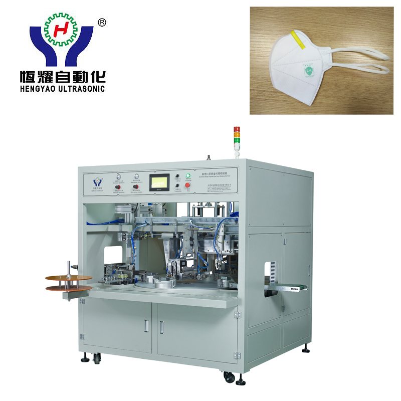 Cheap PriceList for Airline Seat Head Rest Cover Making Machine -