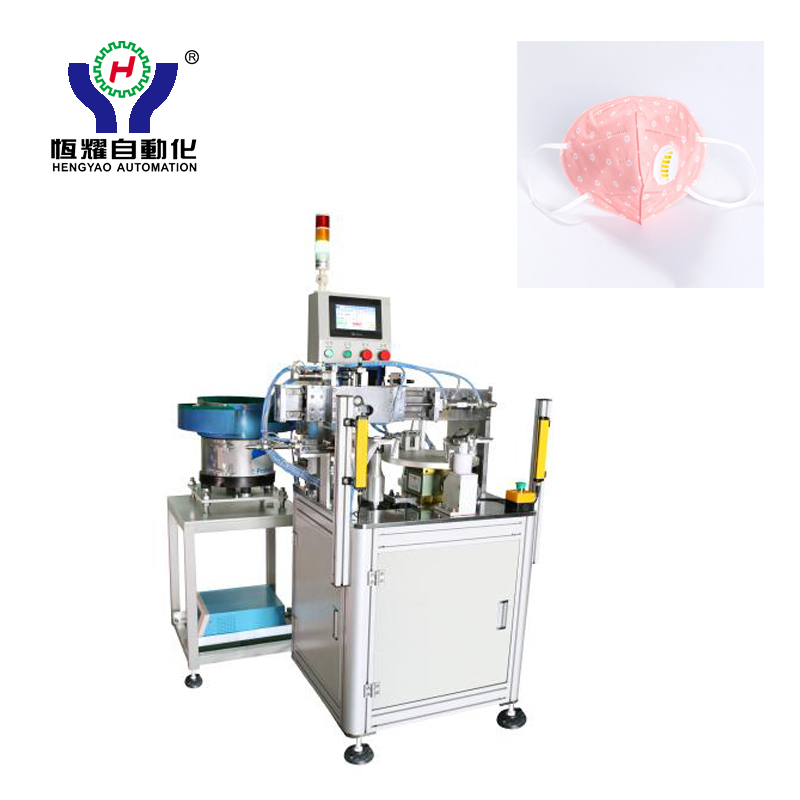 Factory Supply 2d Dust Mask Machine -