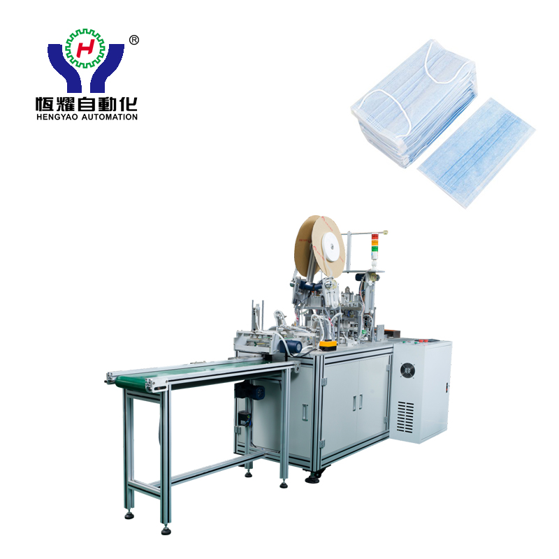 High Quality Disposable Face Mask Machine -