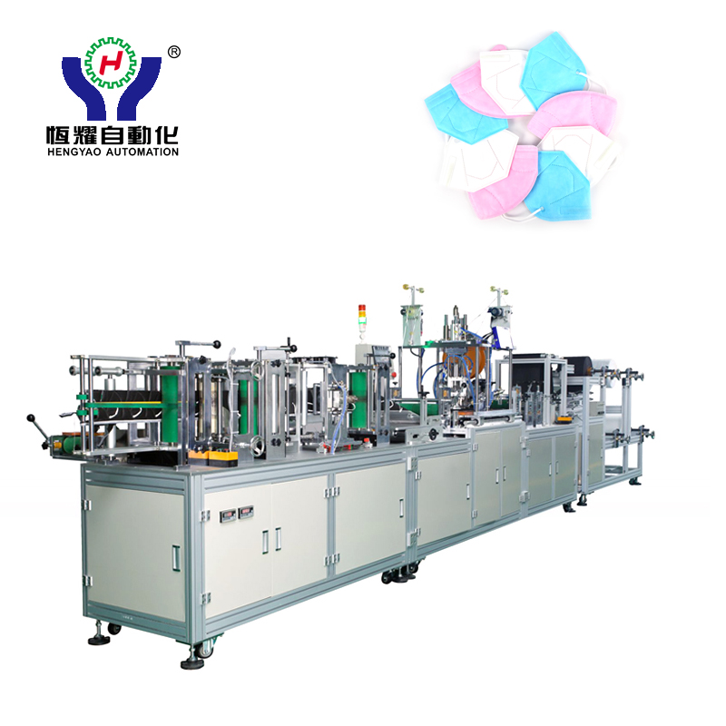 High definition C Type Mask Machine Welding -