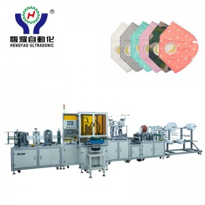 Automatic Fold Face Mask Making Machine with Breathing Valve
