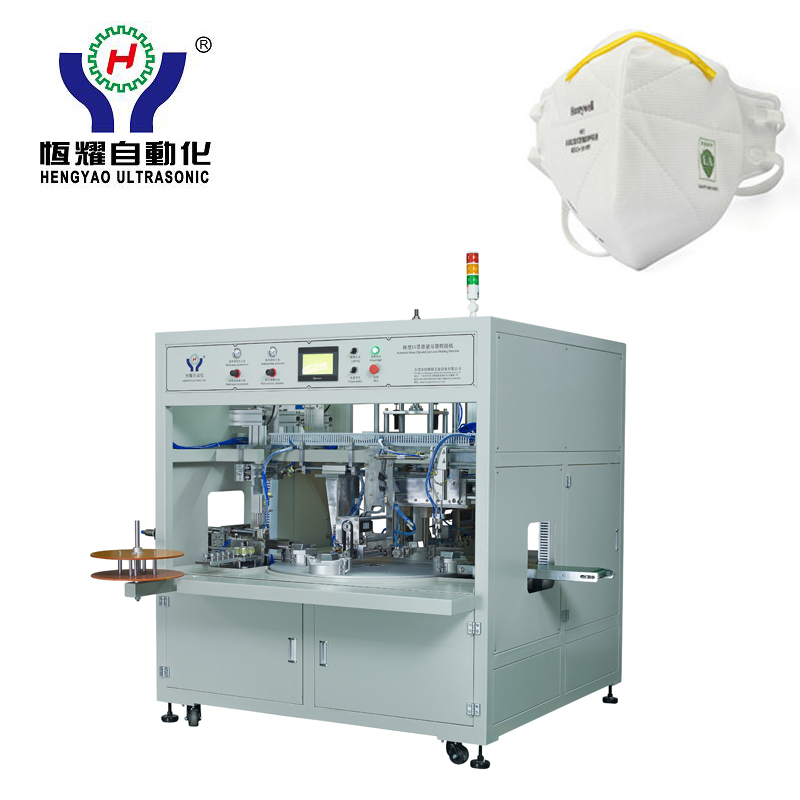 Leading Manufacturer for Tie On Mask Welding Machine -