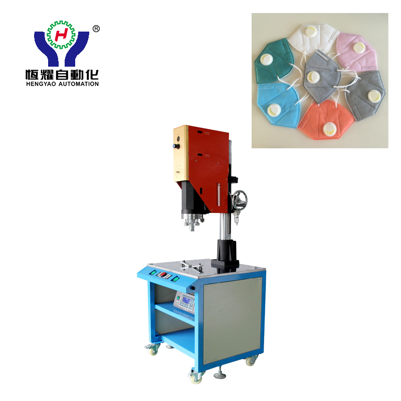 2017 New Style Solid Mask Making Machine -