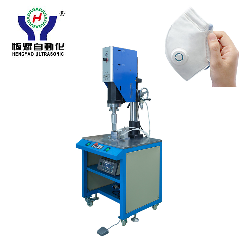New Arrival China Pe Shoe Cover Machine -
