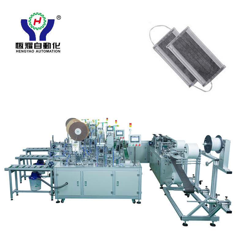 Top Suppliers Non Woven Respirator Machine -