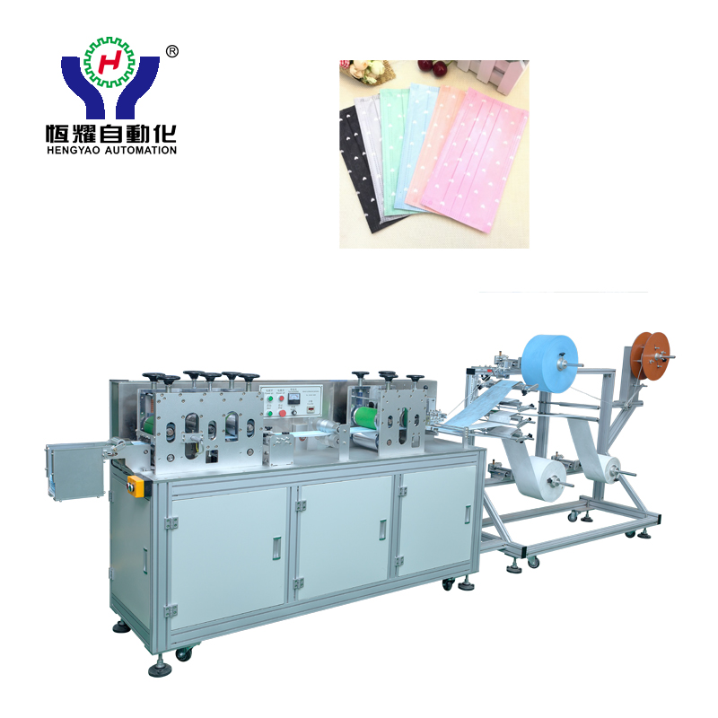2017 High quality 2d Mask Body Making Machine -