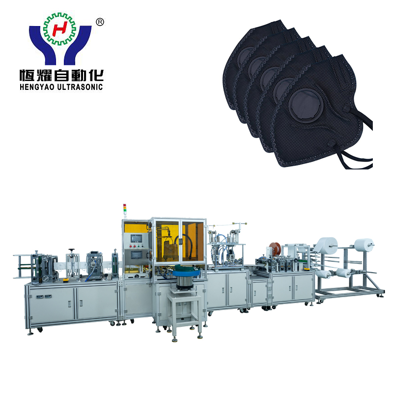 Manufacturer for Foldable Mask Blank Making Machine -