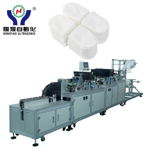 2017 China New Design Nose Wire Welding Machine -