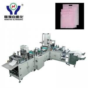 Automatic Beverage Cup Bag Making Machine