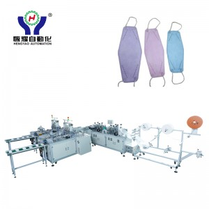 Automatic Fish Type 3D Foldable Dust Mask Making Machine