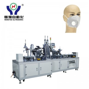 Nose Clip and Ear Loop Welding Machine