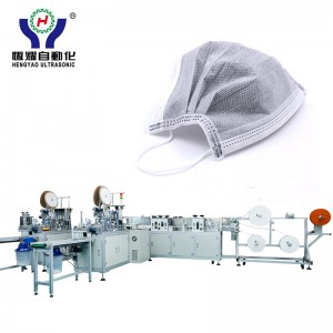 Automatic Inside Earloop Face Mask Making Machine
