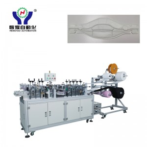 N95 Dustproof Fold Face Mask Blank Making Machine