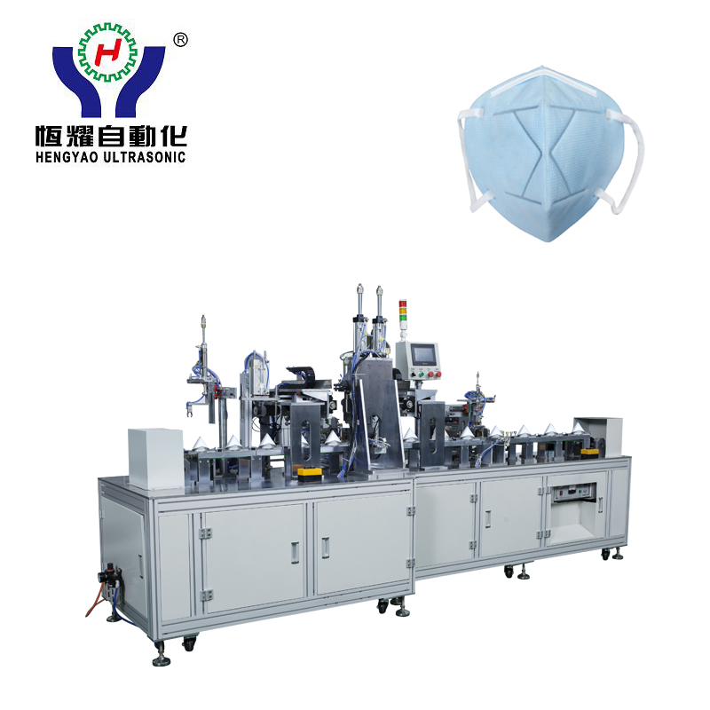Factory For Surgical Dust Mask Making Machine -