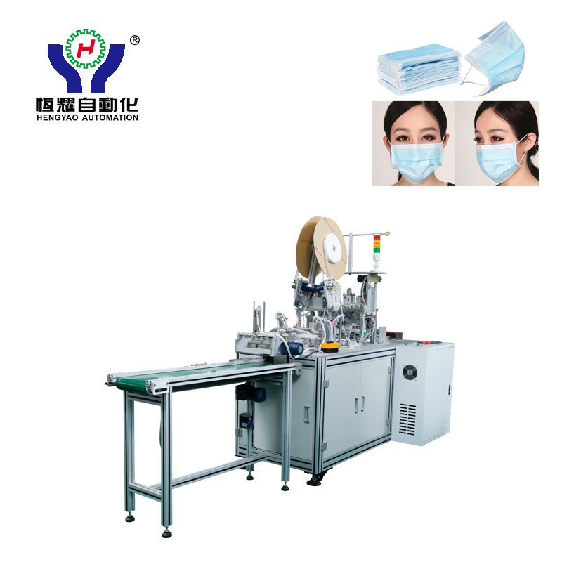 Factory For Spa Shorts Making Machine -
