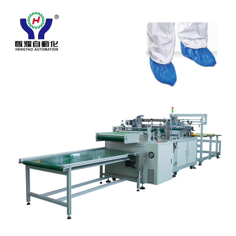 Low MOQ for Mask Box Shrink Packaging Machine – Disposable Shoe Cover Making Machine – Hengyao