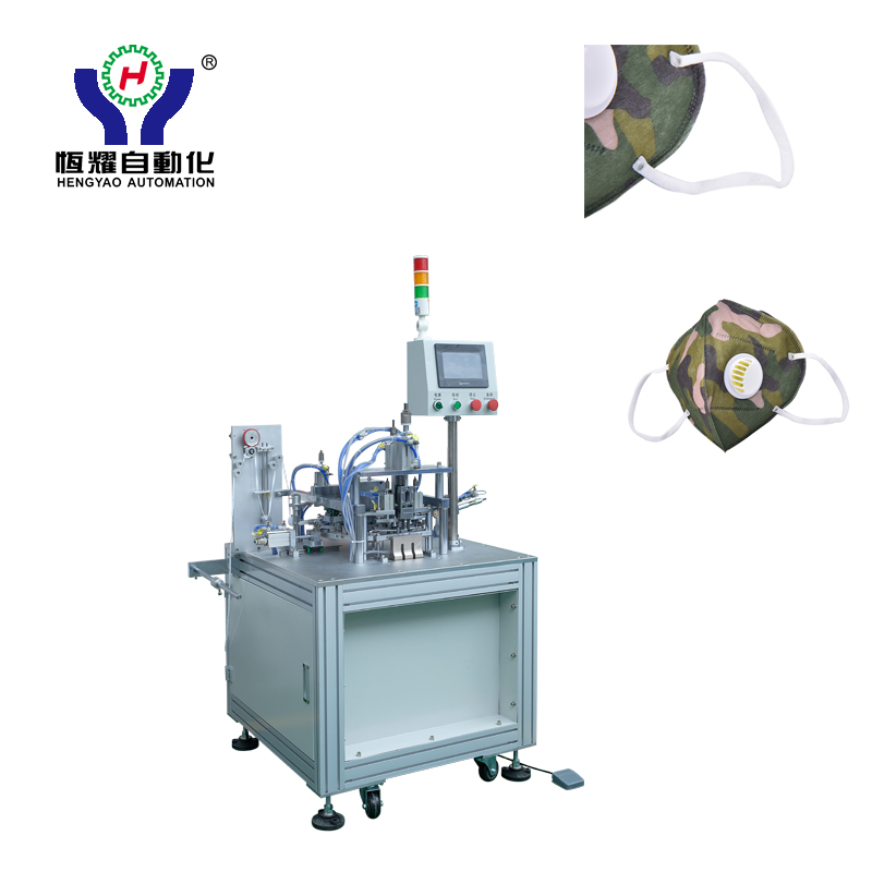 Hot Sale for Fish Shape Face Mask Making Machine -