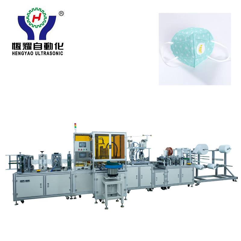 Good quality Ultrasonic Face Mask Machine -