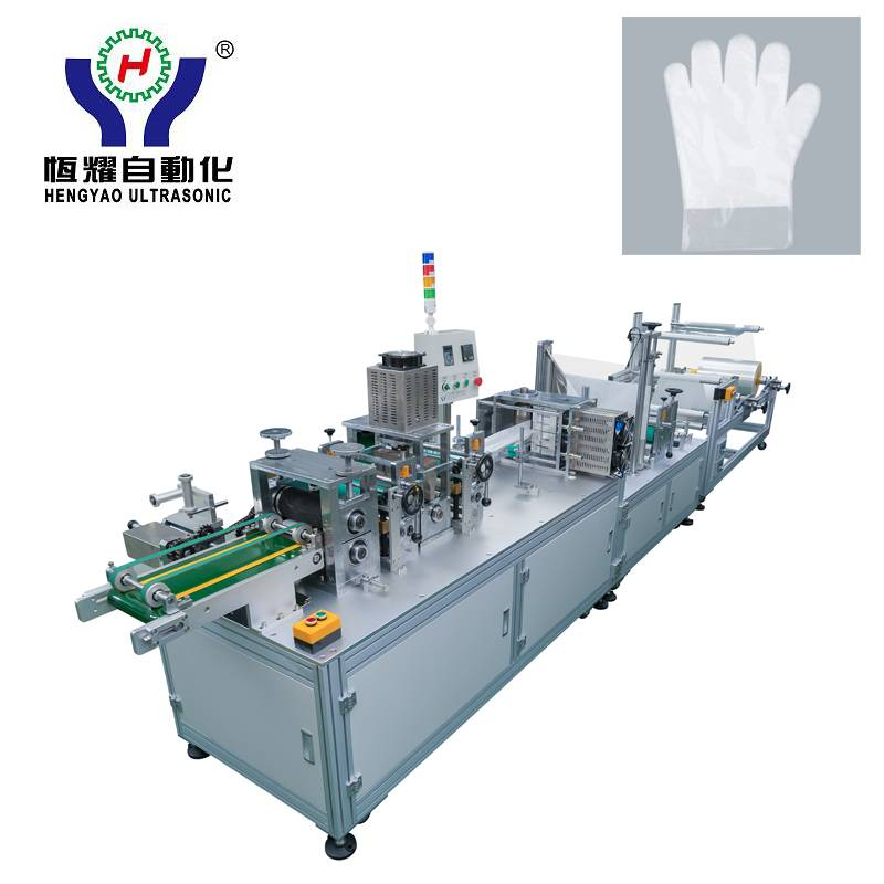 Factory wholesale Inner Looper Mask Machine -