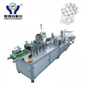Automatic Disposable Glove&Foot Mask Making Machine