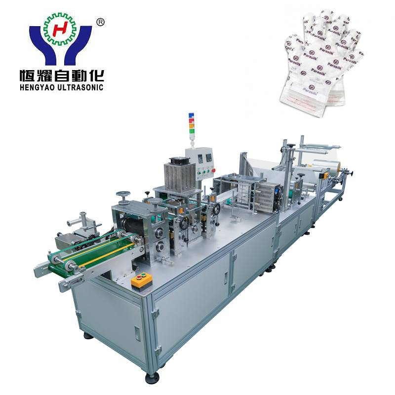 professional factory for Medical Ear Loop Face Mask Machine -